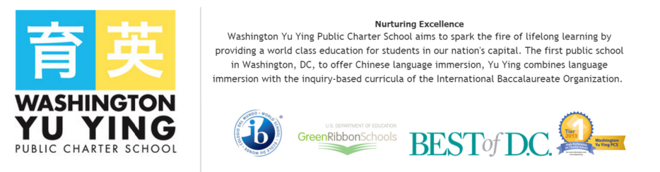 Washington Yu Ying PCS (DC)